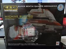 Machine Buffalo Super Sentai Ranger Mechanics 2 Cosmo Fleet Special Megahouse