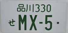 Show Plate-Universal Japanese Car Licence Japan JDM Number Plate 9176 Green