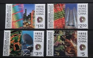 HONG KONG # 799-802.  WORLD BANK MEETING.  MNH