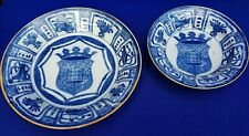 2 Antique Dutch Armoral Shield blue Delft Plate Dish Chinese Wanli Kraak style