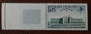 Timbre poste. France. n°1463 b, école de l'air Salon, rare variété sans toits