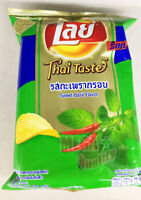 Lays Potato Chips Snack Hot Spicy Thai Delicious Food SWEET BASIL Flavour 50g