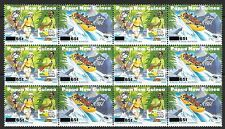 Mint Never Hinged/MNH Papua New Guinean Stamps (Pre-1975)