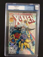 CGC 9.8 Uncanny X-Men 300 White Pages - Free Shipping
