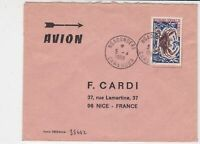 Rep Du Cameroun 1969 Airmail Ngaoundere Cancels Crab+Weed Stamp Cover Ref 32541