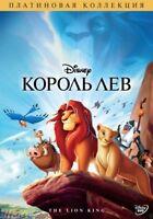 The Lion King (DVD, 2012) Russian,English,Polish,Ukrainian,Arabic *NEW*