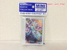 "26060 Card Sleeve(70) Cardfight Vanguard ""Chouchou Hatsu Butai, Tirua"" Pack"