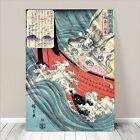 "Vintage Japanese SAMURAI GEISHA SEA Art CANVAS PRINT 24x16""~ Kuniyoshi #247"