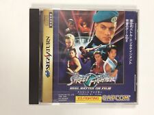TOM - Street Fighter Real Battle on Film (Sega Saturn NTSC JPN - Good Condition)