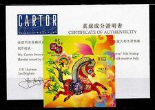 HONG KONG 2014 LUNAR NEW YEAR OF THE HORSE $50 SILK S/S W/CERT VF MNH - HORSE