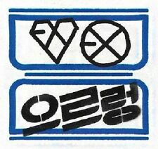 EXO XOXO 1ST ALBUM REPACKAGE [GROWL] Kiss Ver. CD   PHOTO  BOOKLET SEALED KPOP