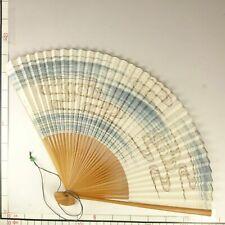 YU182 SENSU Japanese Fan Art painting Nihonga Picture Traditional crafts Vintage