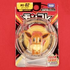 TAKARA TOMY MONCOLLE MS-02 Eevee Eievui Pokemon Monster Collection Mini Figure