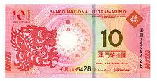 Macau ... P-New ... 10 Patacas ... 2012 ... *UNC*