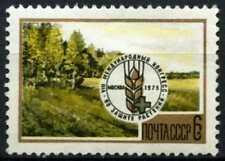 Russia 1975 SG#4406 Plant Conservation MNH #D64585