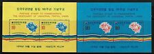 Korea SC# 914a and C43a, Mint Never Hinged, C43a ink dot and crease-  Lot 031917