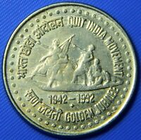 RARE POLITICAL LEADERS COMMEMORATIVE  SET LOT INDIA 6 COPPER NICKEL COINS