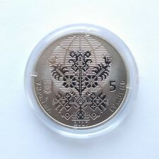 50 Years to World Congress of Ukrainians, Ukraine 2017 Coin 5 UAH, Embroidery