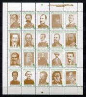 36513) REP. DOMINICA 1998 MNH** 154 years army 20v m/s