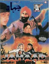 Jahaad (Punjabi) Couleur – Neuf Lollywood DVD