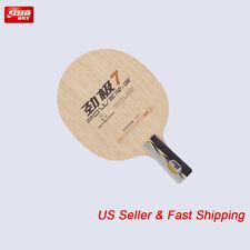 NEW GENUINE ORIGINAL DHS Power G.7 PG-7 Table Tennis Blade Ping Pong Blade CS