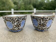 Exceptional Chinese 18th Century Canton Enamel Wine Cups Pair