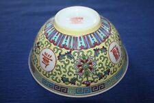 Bol à riz ancien chinois en porcelaine de Chine jaune + soucoupe petite assiette