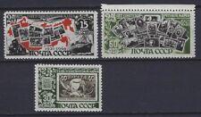 RUSSIA YEAR 1946  SCOTT# 1080-1082  MNH FIRST RUSSIAN STAMP