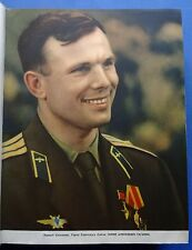 1961 Soviet Russian book Morning of the space age rocket Gagarin kosmos giant