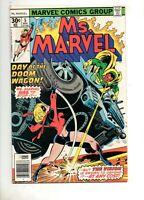 Ms. Marvel #5 1977 HIGH GRADE NM- 9.2!! VISION vs CAROL DANVERS!! CAPTAIN MARVEL