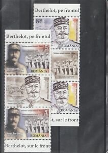 ROMANIA 2018 STAMPS WWI GENERAL BERTHELOT FRANCE ARMY LABEL MNH