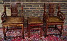 More details for qing dynasty 19th century carved hardwood chairs &table for a nhs nurses fund