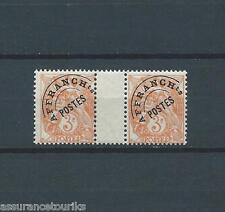PRÉOBLITÉRÉS - 1922-47 YT 39 paire - TIMBRES NEUFS** LUXE
