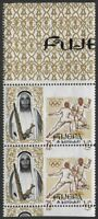 UAE | Fujeira 1964 Fencing | Tokyo Olympics 75np #21 VARIETY ERROR F/VF-NH