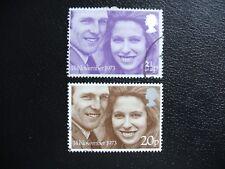 SG941-942 1973 Royal Wedding of Princess Ann and Captain Mark Phillips. Used