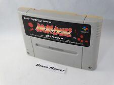 GAROU DENSETSU FATAL FURY 1 I SUPER FAMICOM SNES 16 BIT GIAPPONESE JP JAP NTSC-J