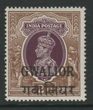 Gwalior 1938-48 George VI 2r Purple & brown SG 113 Mint.