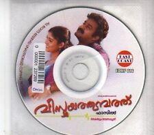 (AC177) Indian Soundtrack - East Coast CD Album