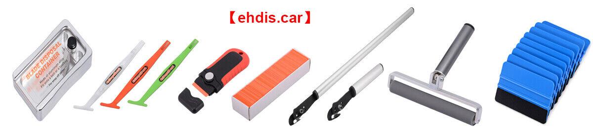 EHDIS CAR WRAPPING KIT