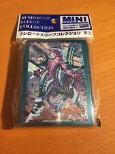 Cardfight Vanguard Blue Storm Dragon, Maelstrom Card Sleeves