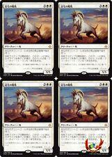 MTG HOUR OF DEVASTATION HOU JAPANESE CRESTED SUNMARE X4 MINT CARD