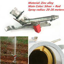 "1.5""360°Adjustable Style Impact Sprinkler Large Area Water Irrigation Spray Tool"