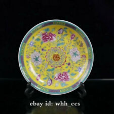 "8""China antique porcelain Yongzheng mark Enamel color flowers plate"