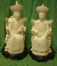VINTAGE CHINESE RESIN HAND CARVED ROYAL FIGURINE STATUE EMPEROR & EMPRESS PAIR