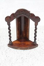 Antique Wooden Hand Carved Barley Twist Virgin Mary Niche For Statue 12.2""
