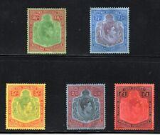 Nyasaland 1930-40 HIGH VALUE STAMP FINE CONDITION ( GUM DISCTURB )
