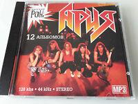 Russische MP3 CD Aрия