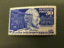 Mint Never Hinged/MNH Decimal 1 European Stamps