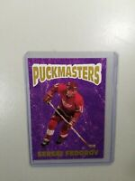 1990-91 Puckmasters Sergei Fedorov RARE RC? rookie? Detroit red wings