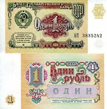 Russia 1 Rouble Banknote World Paper Money Unc Currency Pick p237 Bill Note